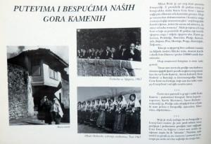 Katalog izlozbe u Titogradu 1994