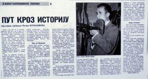 Put kroz istoriju - Milan Pešić